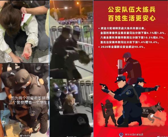 「人民员警爱人民」。//图片来源:网路